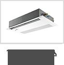 1方向天井埋込カセット形
